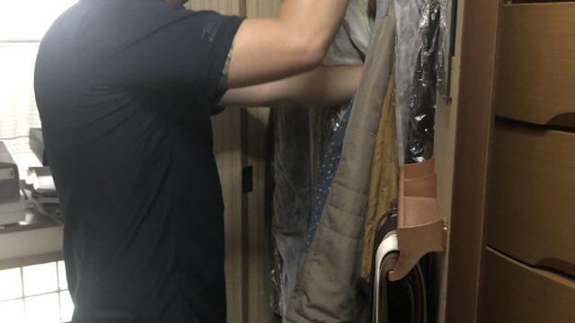 福岡市東区 家財整理 洋服整理