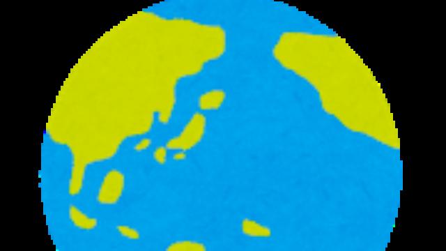モノを大切に。地球を大切に。地球環境循環型 遺品整理